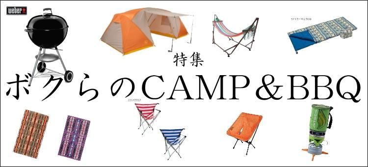 キャンプ BBQ バーベキュー テント 寝袋 ブランケット ペンドルトン weber キャンピングチェア ハンモック