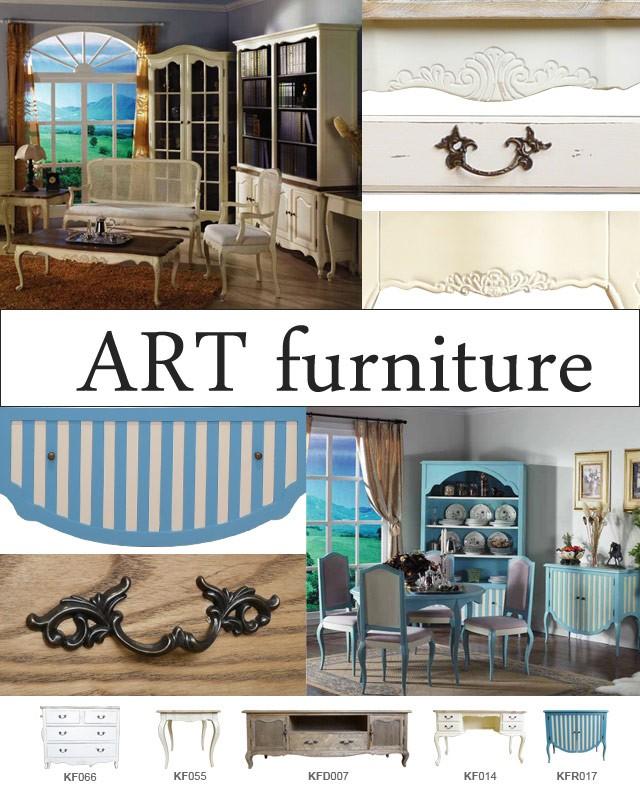 輸入家具 ART Furniture社(エーアールティーファニチャー社)のご紹介&商品一覧