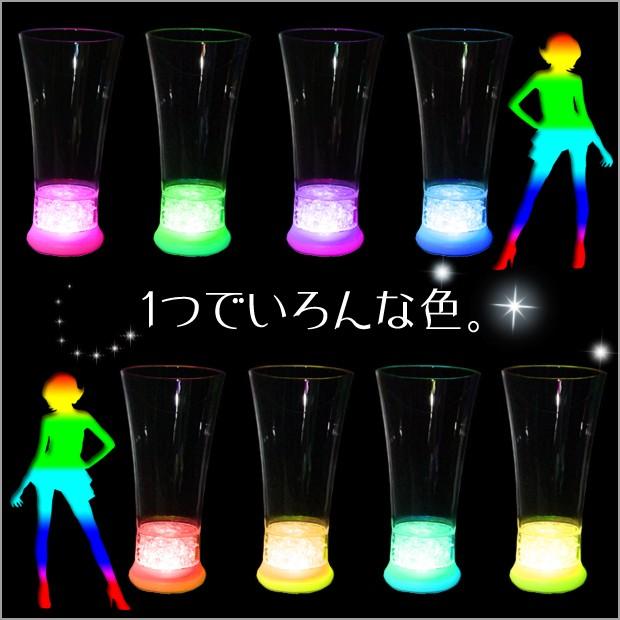 光るグラス 1つでいろんな色