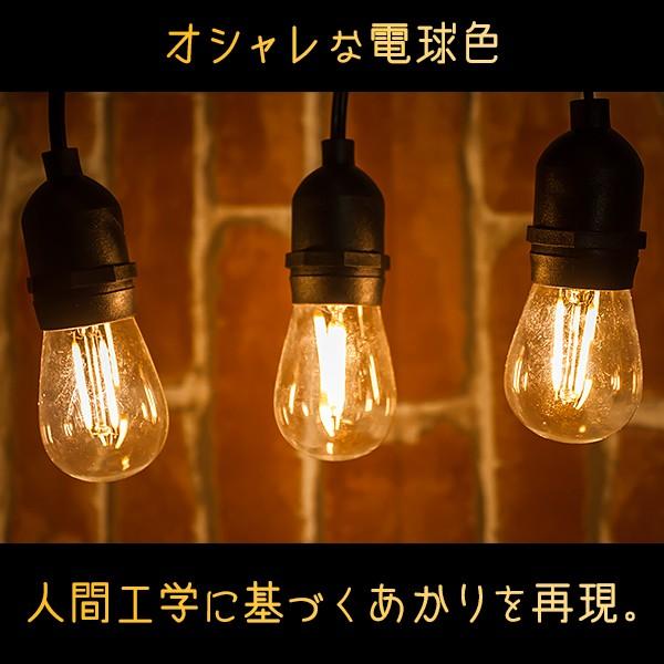 オシャレな電球色。人間工学に基づいた心安らぐあかりです。