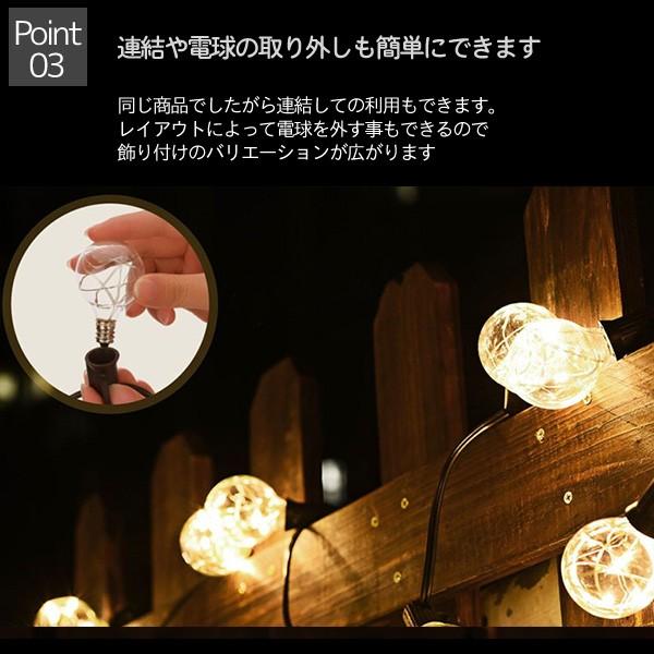 イルミネーション ライト LED ジュエリー 電球 ランプ 室内 ガーランド フェアリー ガーデン コンセント 電球色 インテリア 間接照明