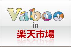 Vaboo 楽天市場店