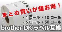 【レザーケースLabo】 レザーケース for iPhone & android