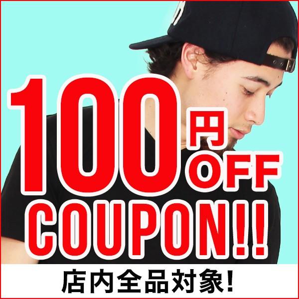 【全品対象】何度でも使える100円OFFクーポン★