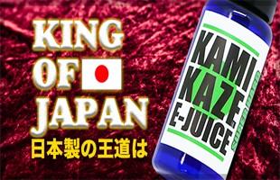 日本製の王道 KAMIKAZE