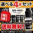 BI-SO4本