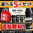 BI-SO5本