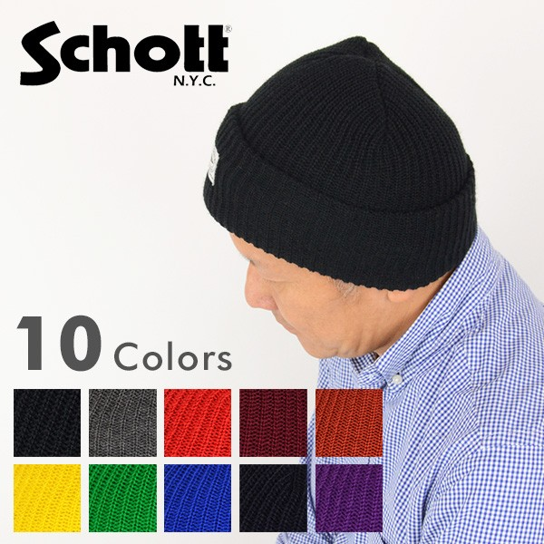 Schott ショット 3149020[r4]SCH-OLD SCHOOL WATCH CAP ワッチキャップ の画像4