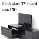 ブラック ガラス テレビ台 テレビボード ローボード 幅150 強化ガラス おしゃれ 黒 北欧 モダン 人気