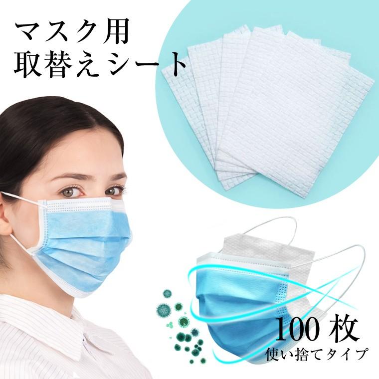 使い捨てマスク 手作り 不織布