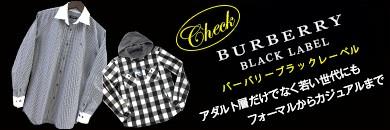 BURBERY BLACK LABEL バーバリー ブラックレーベル