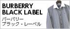 BURBERRY BLACK LABEL/バーバリー・ブラックレーベル