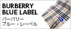 BURBERRY BLUE LABEL/バーバリー・ブルーレーベル
