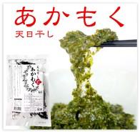 あかもく 無農薬 野菜 自然食品 東京