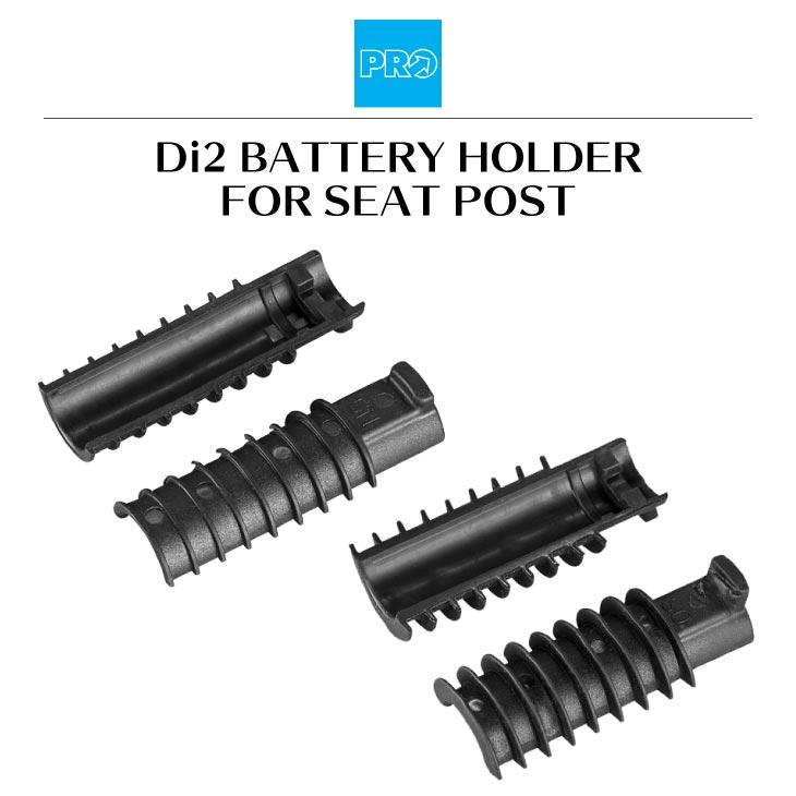 SHIMANO PRO Seatpost Di2 Battery Holder 27.2mm 28.6mm