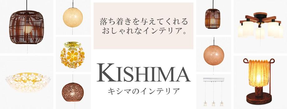 キシマインテ