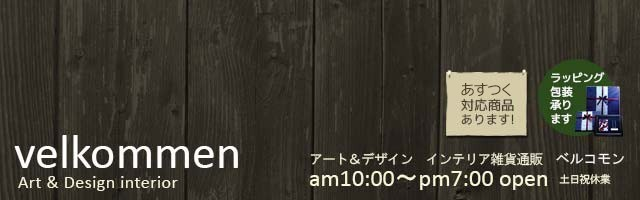アート&雑貨のお店 ベルコモン