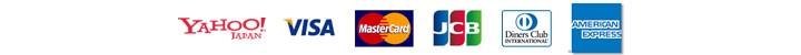 利用可クレジットカード