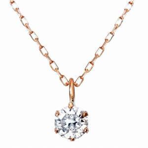 ダイヤモンド ネックレス 0.1ct SI Hカラー 一粒 ダイヤ ネックレス レディース K18 Velsepone ベルセポーネ  誕生日プレゼント 女性 送料無料 プレゼント 女性|velsepone|09