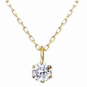 ダイヤモンド ネックレス 0.1ct SI Hカラー 一粒 ダイヤ ネックレス レディース K18 Velsepone ベルセポーネ  誕生日プレゼント 女性 送料無料 プレゼント 女性|velsepone|10