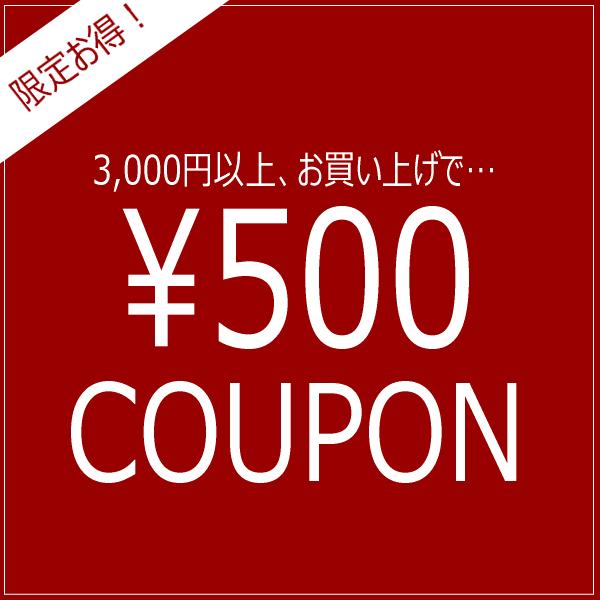 【500円OFFクーポン】全品送料無料のVelsepone(ベルセポーネ)で使える!