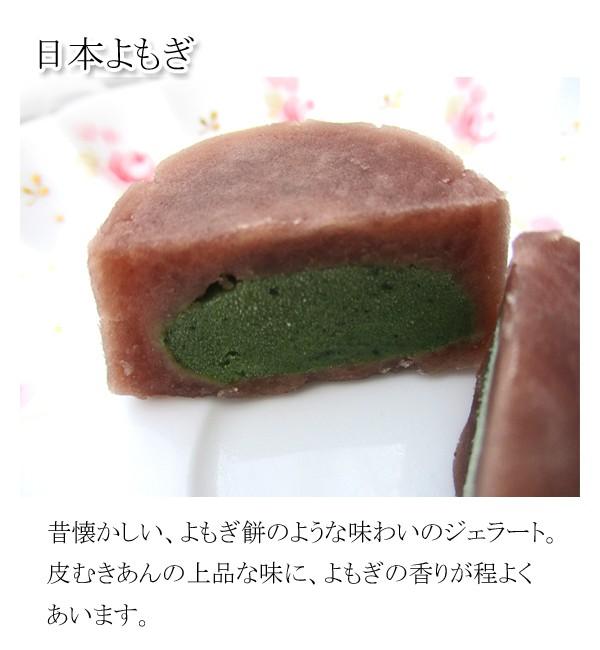 フトゥーラ♪ 日本よもぎ