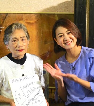 ABC news anchor Tsukamoto and Madame Noriko