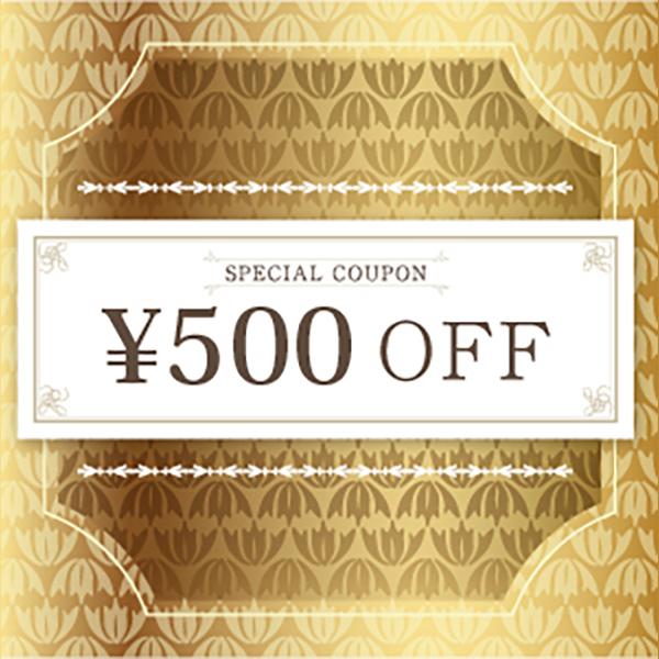hypnos(Yahoo!店)で使える500円OFFクーポン