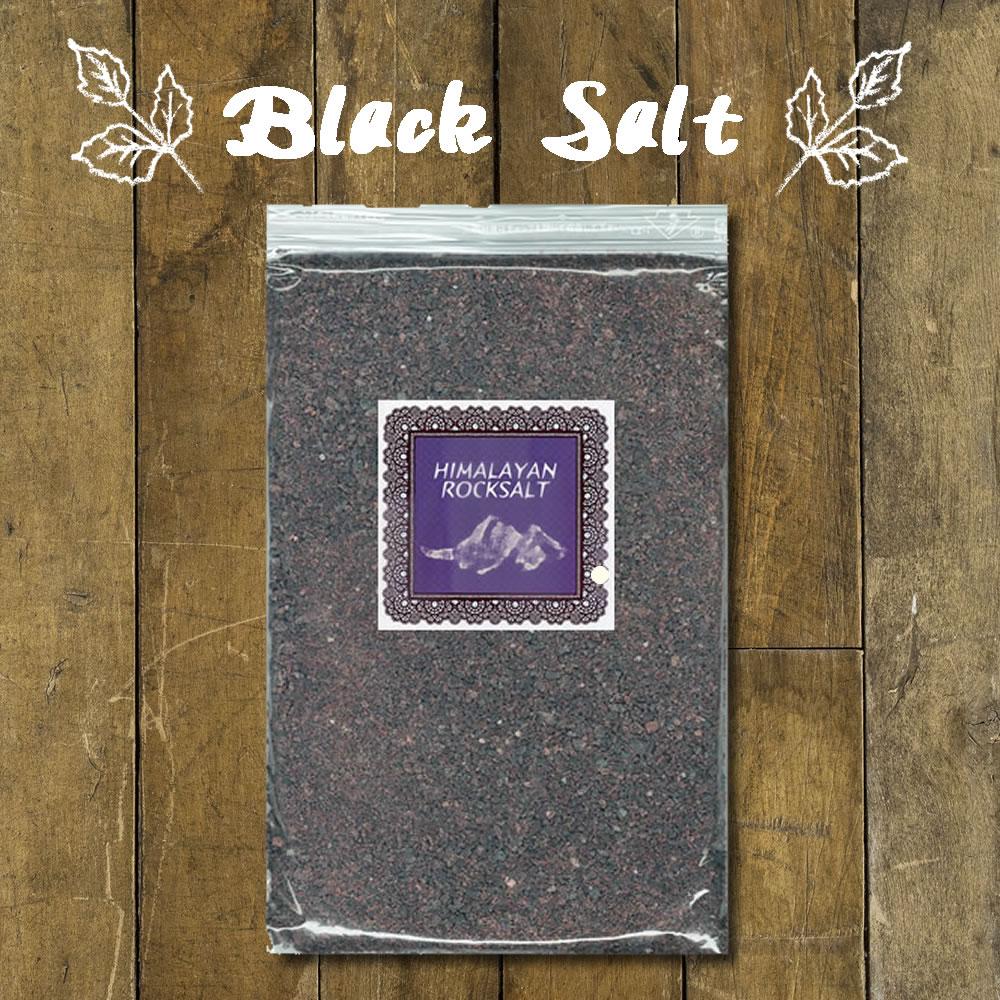ブラックソルト 粉末タイプ|美と健康のヴィーナース