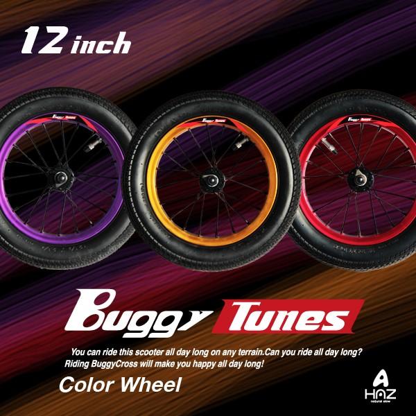 Vercomstore Buggycross 12