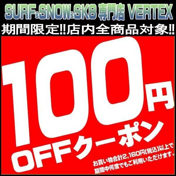 サーフィン・スノーボード・スケート☆3S VERTEX☆100円OFFクーポン券