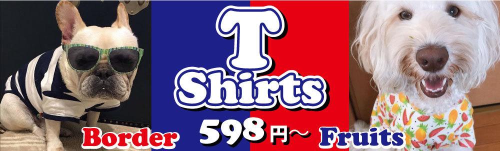 柄Tシャツ