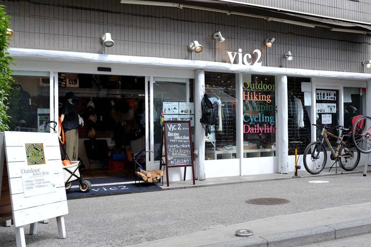 vic2shop