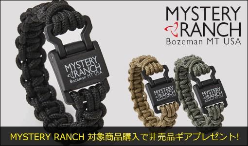 MYSTERY RANCH キャンペーン