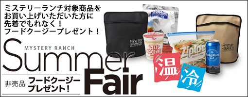 MYSTERY RANCH ミステリーランチ プレゼント