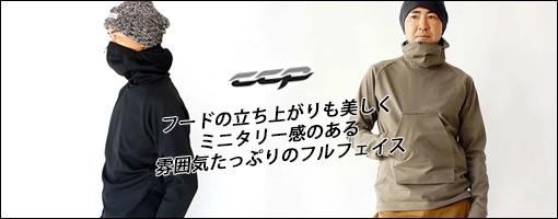 CCP / シーシーピー