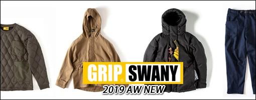 Grip Swany/ グリップスワニー