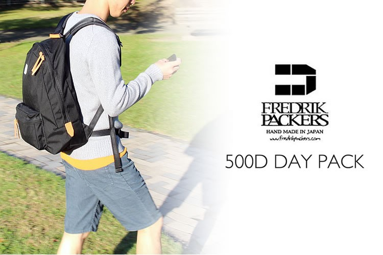 フレドリックパッカーズ 500D DAY PACK