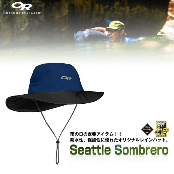 OUTDOOR RESEARCH【アウトドアリサーチ】Seattle Sombrero
