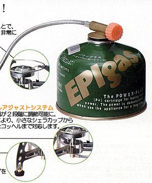 【EPI gas】SPLITストーブ 詳細