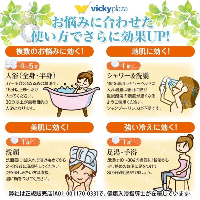 入浴でカラダ作り お風呂でリカバリー!   はぴばす …