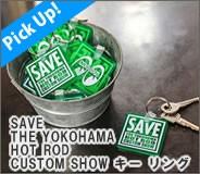 SAVE THE YOKOHAMA HOT ROD CUSTOM SHOW キー リング