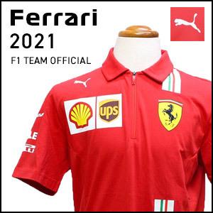 フェラーリ チーム公式 F1グッズ