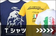 ランボルギーニ Tシャツ