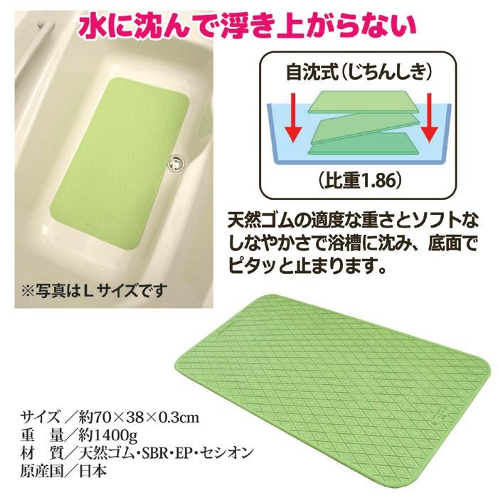 浴室・浴槽内用 ダイヤエースすべり止めマットLサイズ