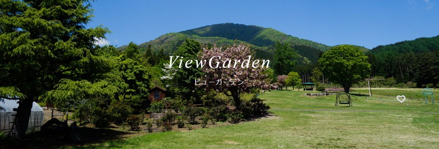 viewgarden_image