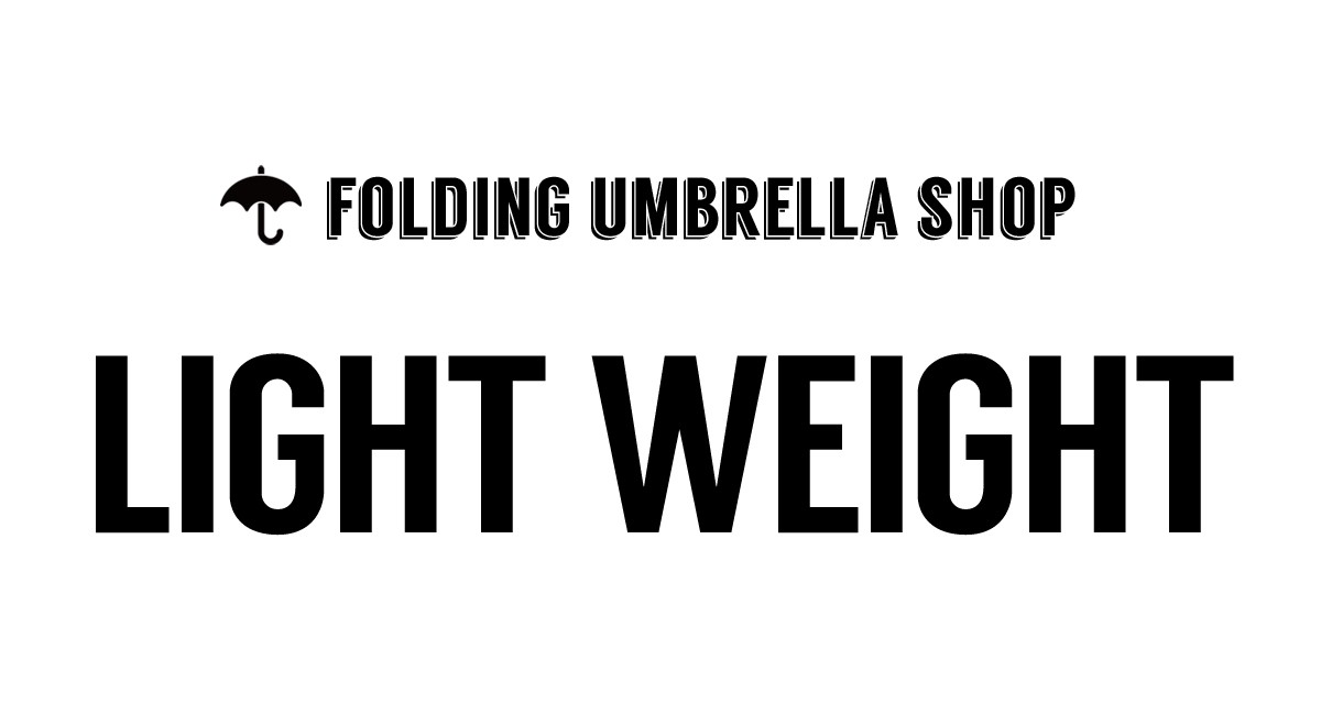 Folding Umbrella VILLAGESTORE