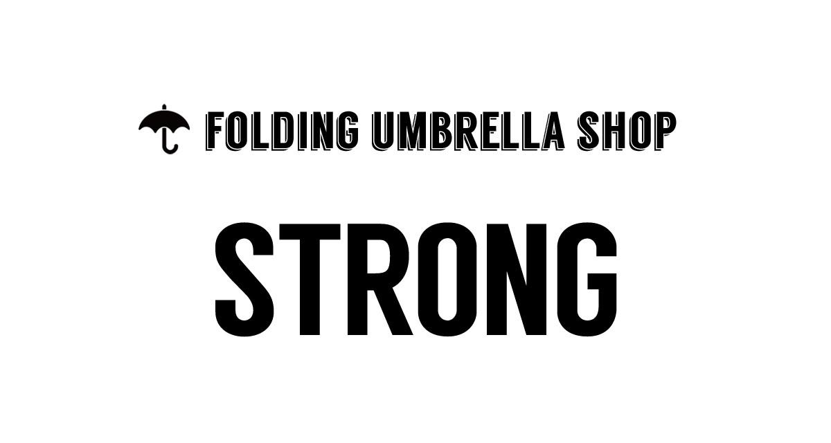 Folding Umbrella VILLAGESTORE