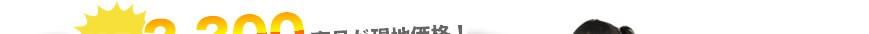 台湾小集 台湾直輸入 現地価格で提供