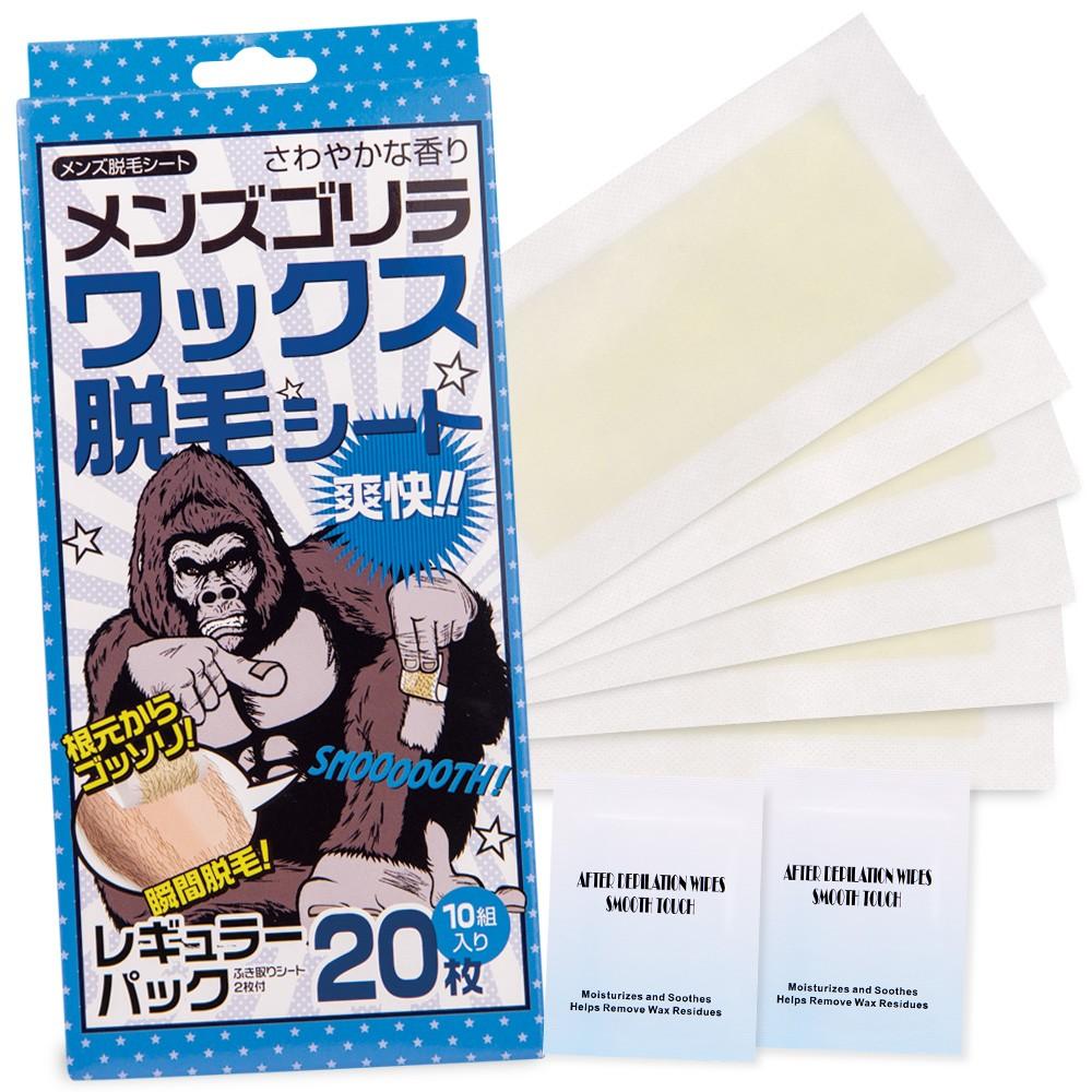 メンズゴリラ ワックス脱毛シート レギュラーパック20枚10組入